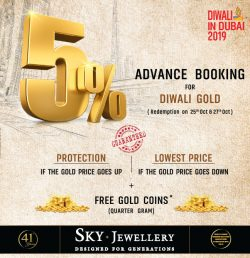 Summer Sale At Sky Jewellery Sky Jewellery Designed For Generations